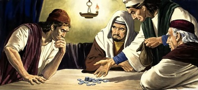 Prophecy Fulfilled . . .Judas . . .Jesus